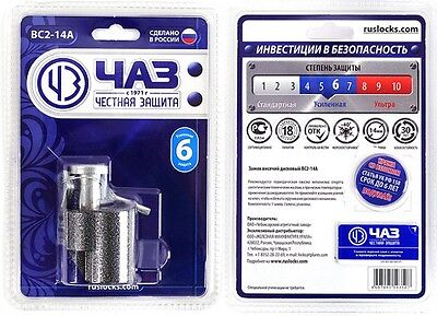 Russian Padlock. High security grade. VS2-14 - Brand NEW. Made In Russia.