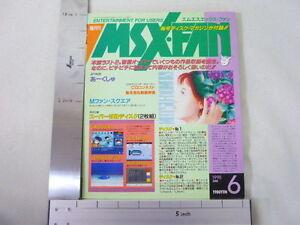 MSX-FAN-2-DISK-1995-6-Book-Magazine-RARE-Retro-ASCII