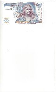 TEST-NOTE-IBNS-CONGRESS-1998-DE-LA-RUE-2000-INTAGLIO-COLORFUL-SCARCE