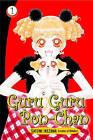 Guru Guru Pon-chan: v. 1 by Satomi Ikezawa (Paperback, 2006)