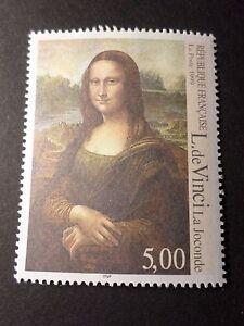 Responsable France 1999 Timbre 3235, Tableau Art Joconde, Painting De Vinci, Neuf**, Mnh