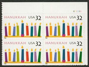 #3118 32c Hanukkah, Placa Bloque [V11111 Ur ], Nuevo Cualquier 5=