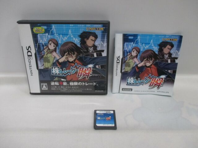 DS -- Kabu Trader Shun -- Can data save! Nintendo DS, JAPAN Game Nintendo. 48954
