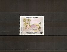 """New Caledonia 1988 SG853 1v of set Paintings by Pacific Artists-""""Latin Quarter"""""""
