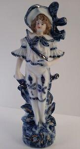 Vintage Victorian Porcelain Figurine of Lovely Lady
