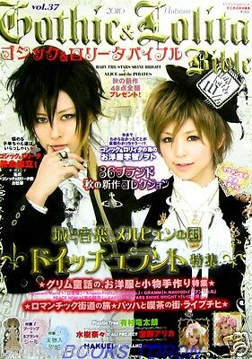Gothic & Lolita Bible Vol.37 /Japanese Cosplay Fashion Magazine Book