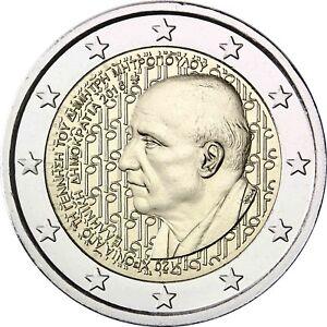Griechenland-2-Euro-Dimitri-Mitropoulos-2016-Gedenkmuenze-bankfrisch