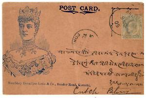 India-illustrated-bazar-card-From-Karachi-English-Women-1905-Yrs