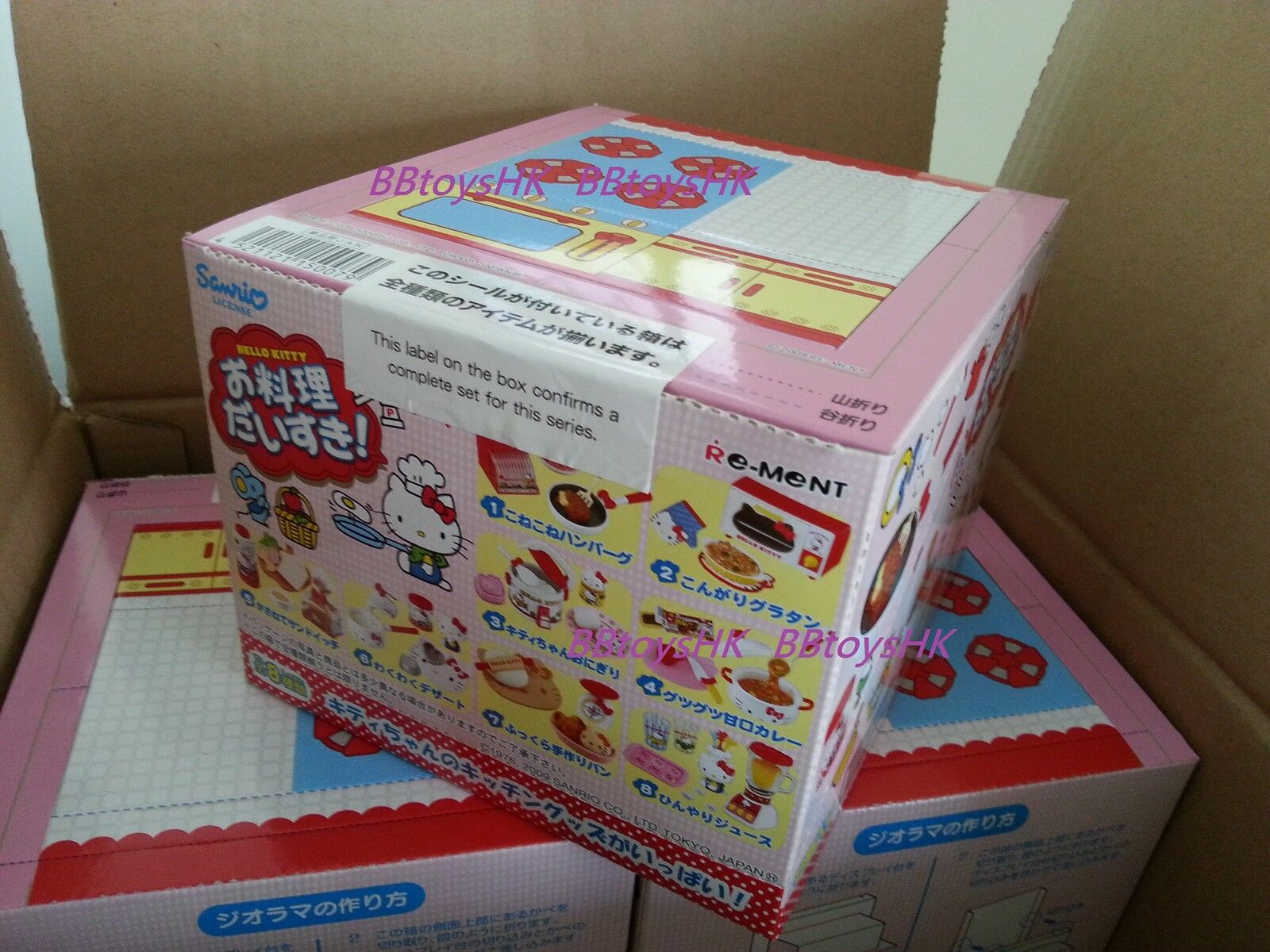Re-ment Miniatura Sanrio Hello Kitty Cocina los alimentos Cocina Eléctrica conjunto completo de 8