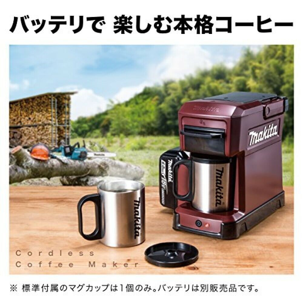 Makita Cm501dzar Portable Rechargeable Coffee Maker Red Body