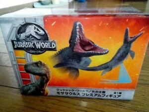 SEGA Prize Jurassic World Kingdom of Flames Mosasaurus Premium Figure 26cm