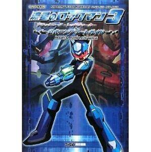 Megaman starforce 3 black ace