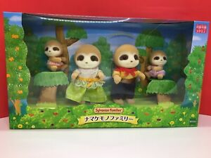 Sylvanian-Families-Sloth-family-2020-EPOCH-Calico-Critters-Fedex-DHL-JP