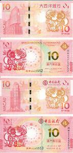 Macao-Macau-BOC-BNU-2x-10-Patacas-2016-UNC-Pick-NEW