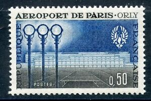 STAMP-TIMBRE-FRANCE-NEUF-N-1283-AEROPORT-DE-PARIS-ORLY