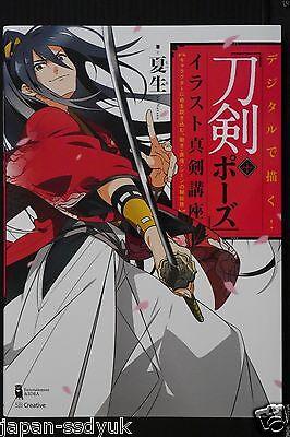 JAPAN Manga Digital Draw Book: Touken + Pose Illustration Shinken Kouza