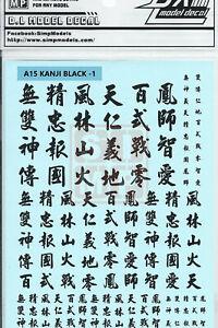 SIMP Models A15 Kanji Black - 1 Waterslide Decals