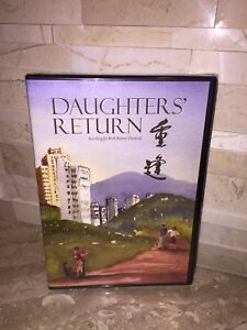 Details about DAUGHTERS RETURN SEARCHING FOR BIRTH PARENTS SERIES 2 DVD