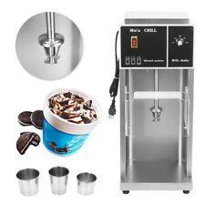 110v 350w Electric Auto Ice Cream Machine Blizzard Ice Cream Machine Mixer