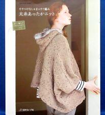 PIUMA GOLD SHAWL Karabella Lace Knitting Pattern KK278