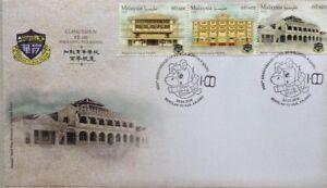 Malaysia FDC with Stamps (03.03.2018) - 100 Years Sekolah Yu Hua, Kajang