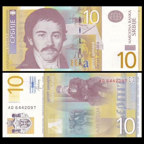 2011-2014 UNC P-54 Serbia 10 Dinara paper banknote