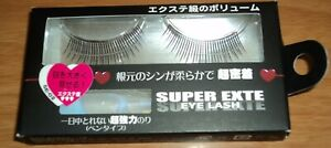 4bfe4e8ad95 BN Super Exte Eyelash Natural Eyelashes SE-02 Straight - NIB ...