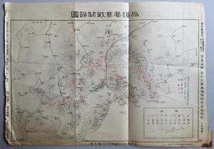 1905 RUSSO-JAPANESE WAR BATTLE MAP OF PORT ARTHUR FORT MANCHURIA CHINA RUSSIA
