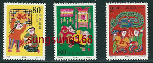 CHINA-2000-2-Spring-Festival-Stamp