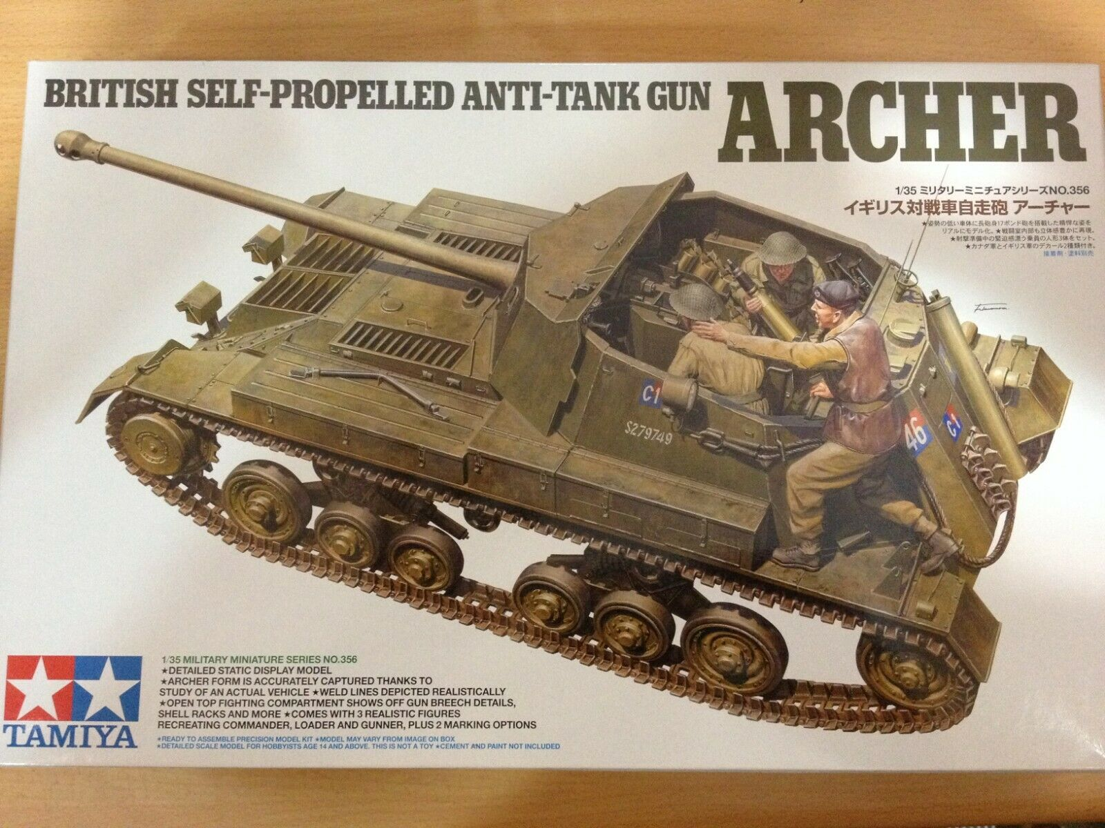 Tamiya Maqueta,escala 1 35,British self-propelled ARCHER,ref.35356