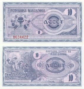 MACEDONIA 10 DENAR 1992 P 1 AUNC