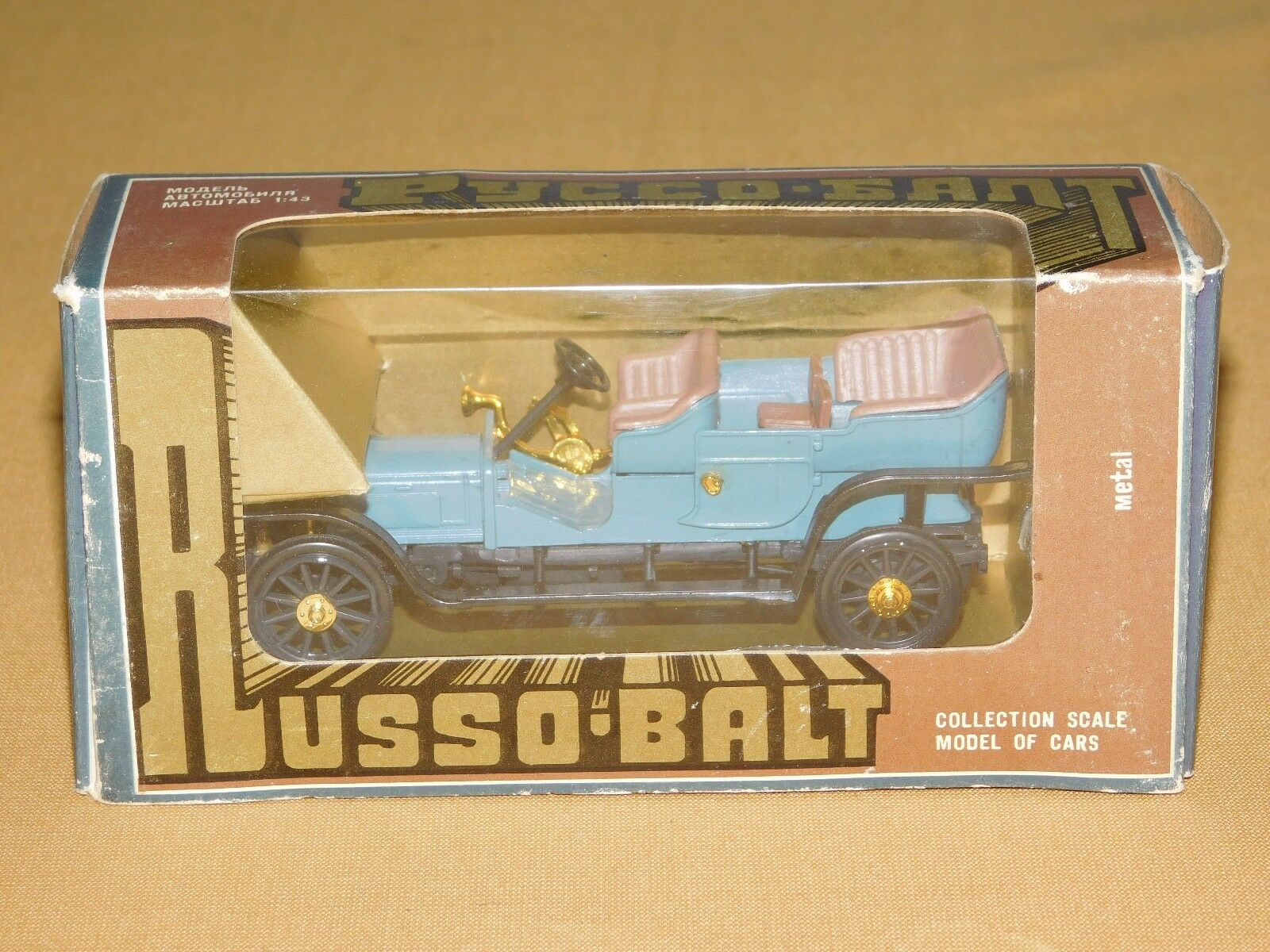 Vintage Ruso URSS Juguete Russo Balt 4  Metal Antiguo Coche en Caja
