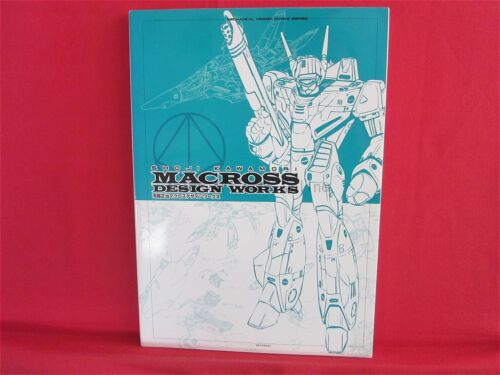 Shouji Kawamori Macross Design Works book