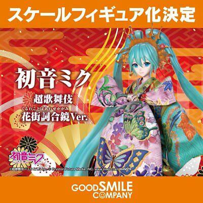 Good Smile Company Hatsune Miku Chou Kabuki Kuruwakotoba Awasekagami 1//7 Figure
