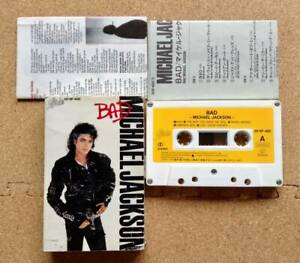 Michael-Jackson-BAD-1987-Japanese-version-cassette-tape-Liner-amp-lyrics-card-incl