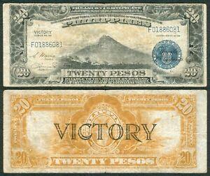 ND-1944-US-Philippines-VICTORY-Ser-20-Pesos-Osmena-Hernandez-Pick-98a