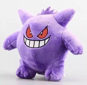"Pokémon Whimsicott Substitute Plush Stuffed Animal Toy 6/"" US Seller"