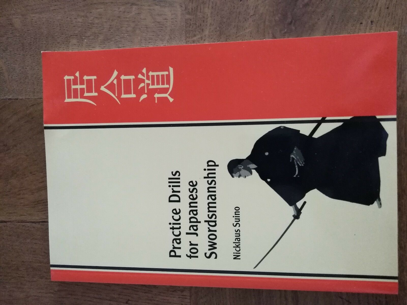 RARE HARD TO FIND 1ST EDITION. PRACTICE DRILLS FOR JAPANESE SWORDSMANSHIP