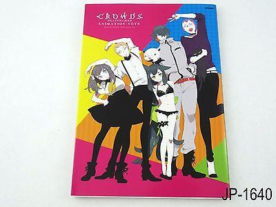 Gatchaman Crowds Kinako Design Works Japanese Artbook Japan Gachaman US Seller