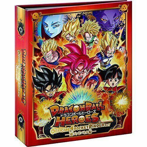 Dragon Ball Heroes Official 4 Pocket Binder Set Ultra God