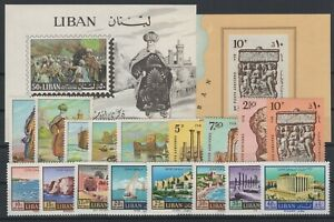 G139297-LEBANON-AIRMAIL-YEARS-1967-1968-MINT-MNH-MODERN-LOT