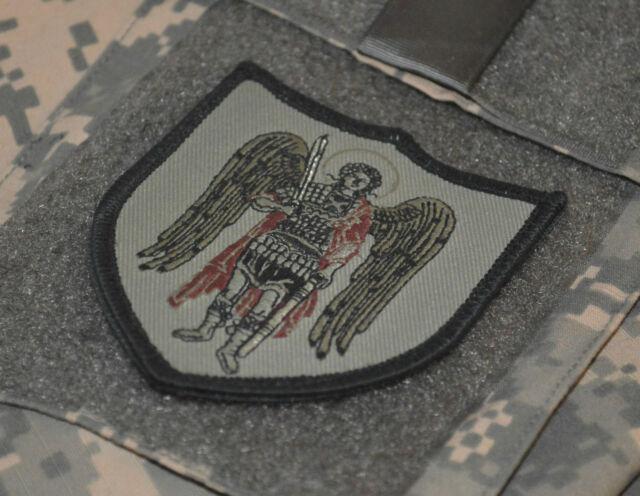 NATO JSOC ISAF SEAL SAS JTF2 KSK ELITE SP OPS burdock SSI: St. Michael Archangel