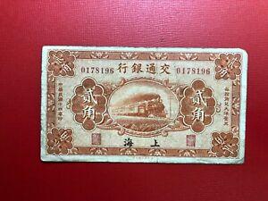 Asie-Chine-China-Republic-20-Cents-1-7-1925-P-139b-Shanghai-Good-MB-Tres-Rares