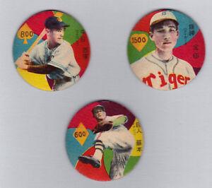 LOT-OF-3-VINTAGE-1948-JAPANESE-MENKO-PINWHEEL-CARDS-FUJIMOTO-KANEDA-NISHIZAWA