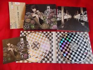 KOUS-VOCALOID-CD-DVD-BOOK-KIKAINO-HANANO-LABORATORY-MIKU-HATSUNE-UK-DSP