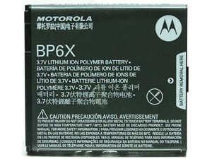 Akku-Original-Motorola-BP6X-Bravo-Droid-Pro-Flipout-Milestone-Motoluxe-Battery-A