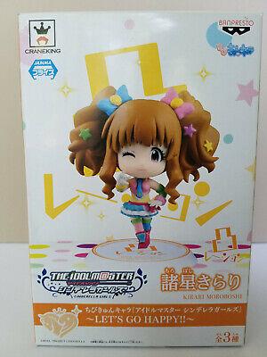 Moroboshi Kirari Idolmaster Cinderella Girls Rubber Strap