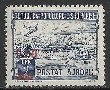 Albania 1952 MI 521 MNH VF