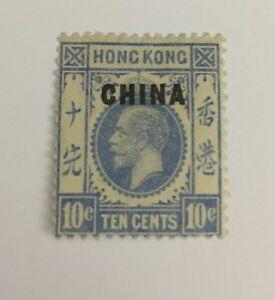 Hong-Kong-China-Sg-6-Mint-Cat-15