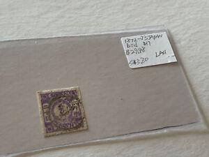 1872-73 Japan Stamp Lot LA11 Catalog 17
